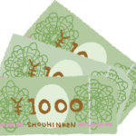 高級牛肉 お肉ギフト3,000円人気ランキング!定価10,000円の松阪牛が・・・