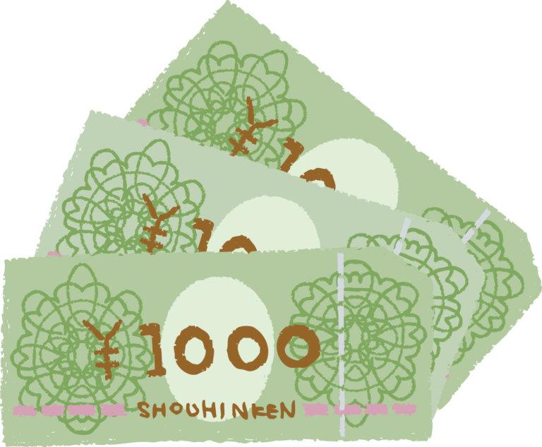 高級牛肉|お肉ギフト3,000円人気ランキング!定価10,000円の松阪牛が・・・