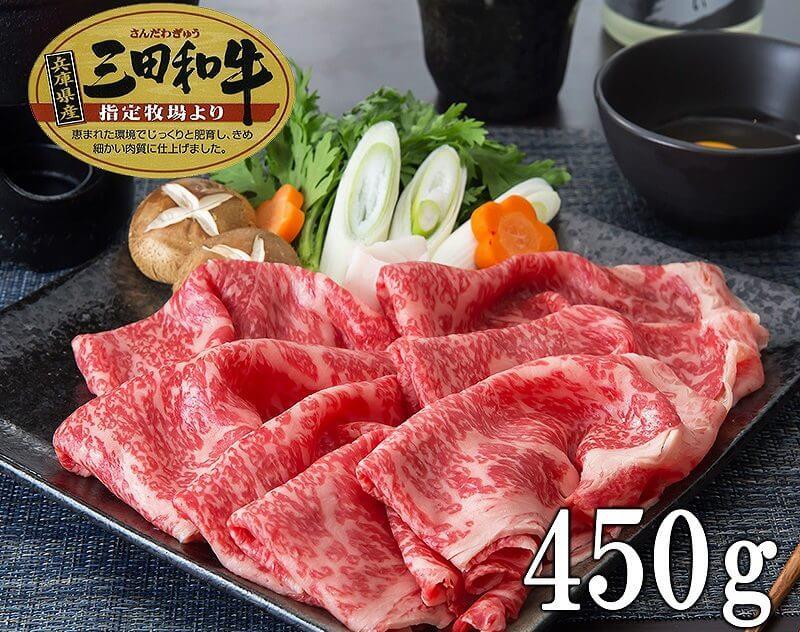 ミートマイチクサーロインすき焼き肉