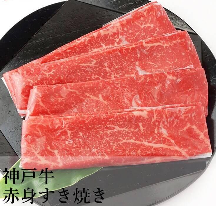 森谷商店神戸牛すき焼き通販