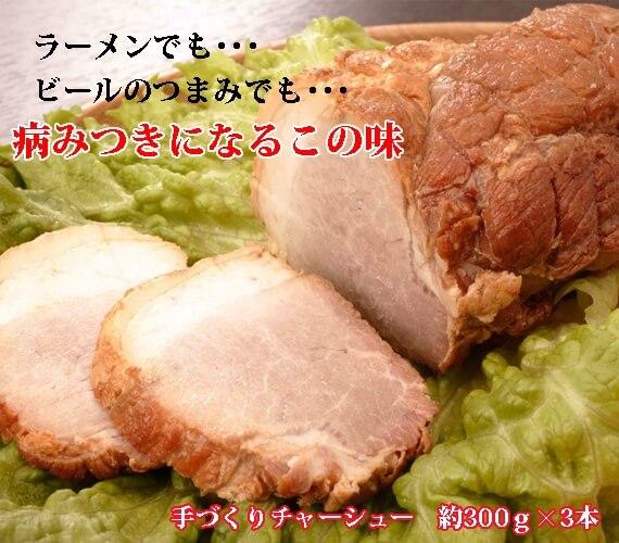 白金豚チャーシューギフト通販