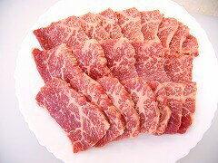 豊後牛頂焼肉通販日本通販