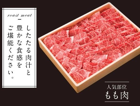 豊後牛頂焼肉通販お取り寄せギフト