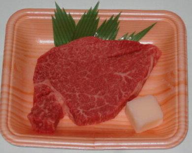 前沢牛ヒレステーキ通販