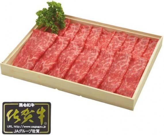 佐賀牛すき焼き通販ギフト
