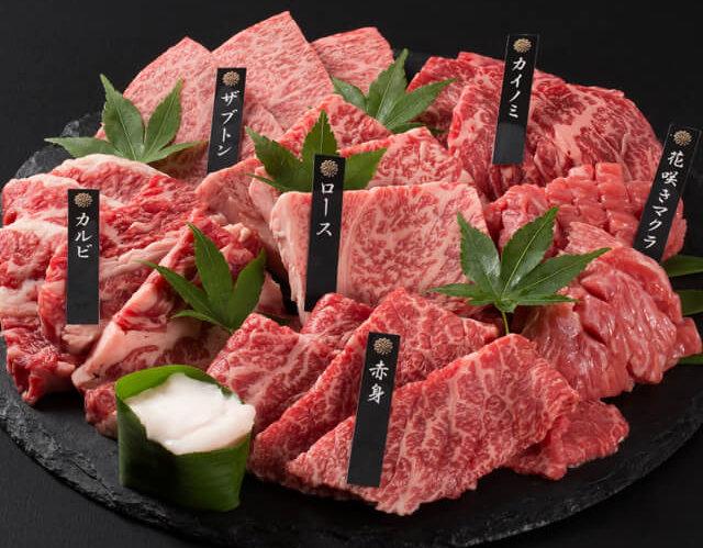 肉のヒライ神戸牛肉詰め合わせ