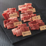 肉詰め合わせ|ギフト・通販|人気ランキング|価格比較した結果、お得は!?
